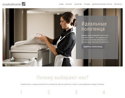 standardtextile.kiev.ua