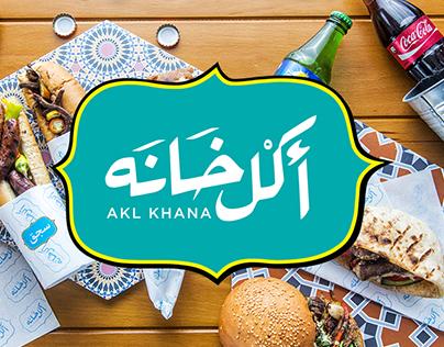 Akl Khana