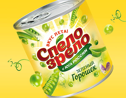 Spelo zrelo - the taste of summer!