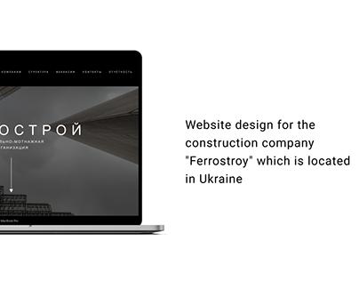 Web design building company FERROSTROY