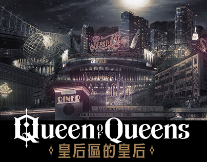 Miss Ko - Queen of Queens | CD Album Design