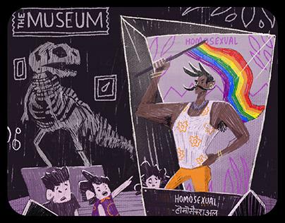 Museum 2099