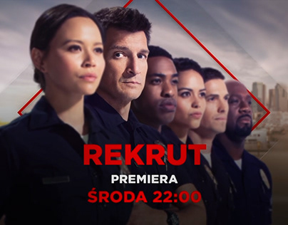 The Rookie Series Launch for Sony AXN