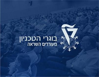 Technion Alumni