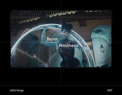 Bionic Prosthesis