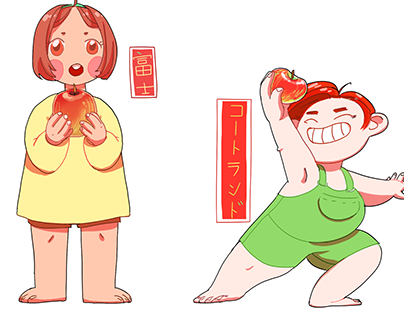 リンゴ ! !