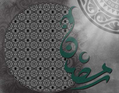 Ramadan Islamic Art
