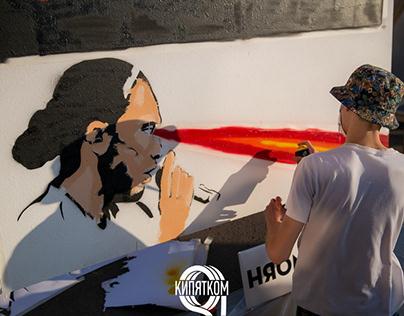 IBIS Street Art Festival 2016