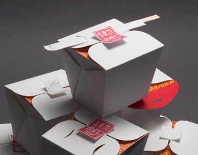 Sambal Takeout Packaging