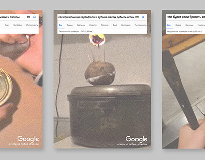 Concept of advertising posters for google search