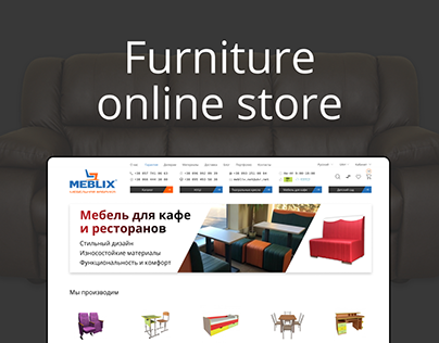 Online store of the furniture manufacturer Meblix