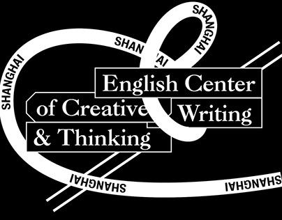 English Center of Creative Writing & Thinking