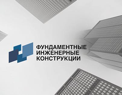 Логотип строительной компании • Logo
