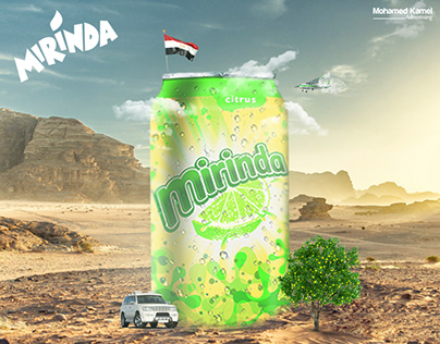 mrinda (unofficial) - 2019