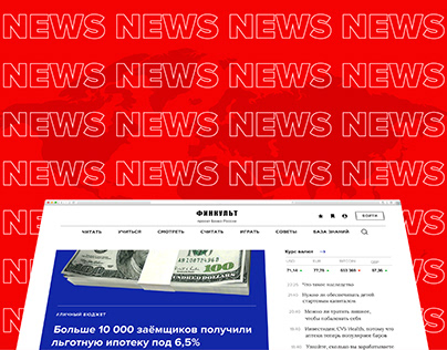 Fincult website redesign