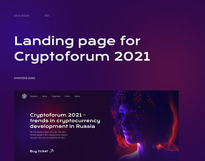 Landing page for Cryptoforum