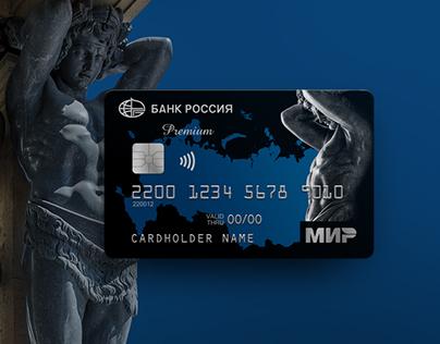 Банковские карты / Bank cards design