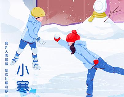 米家电器节日节气插画海报—Julin插画