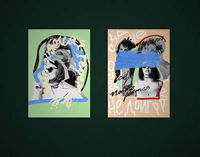 Series of posters