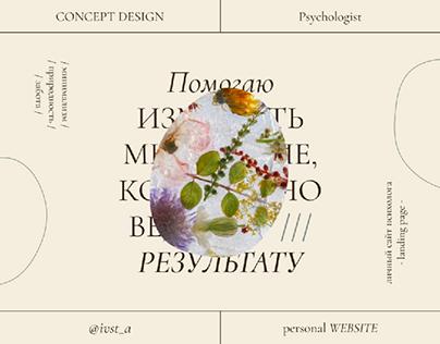 Psychologist personal website