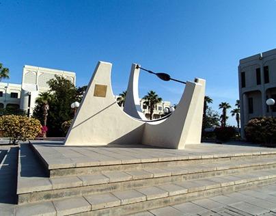 Qaboos University جامعة السلطان قابوس