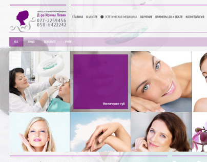 Dr. Irena Levin's Aesthetic Plastic Surgery Clinic