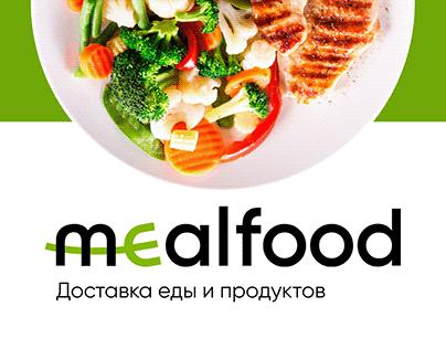 Mealfood — Доставка еды и продуктов