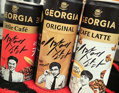 GEORGIA Canned coffee Package Ballpoint pen drawing