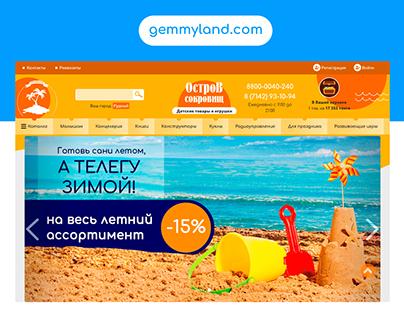 Kids toys web-shop