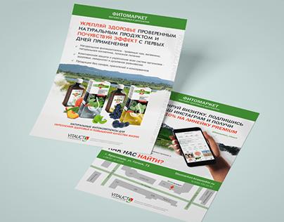 Макет листовок для магазина здоровья // flyers