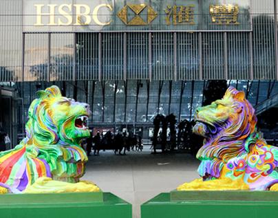 HSBC Rainbow Lions