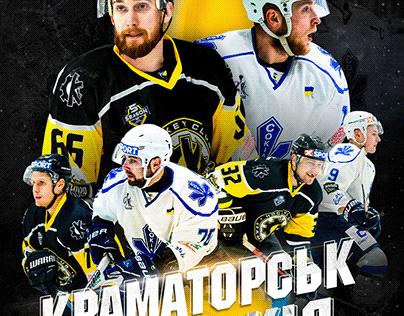 #MATCHDAY | Kramatorsk vs Sokil