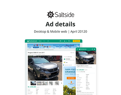 Detail view of ads