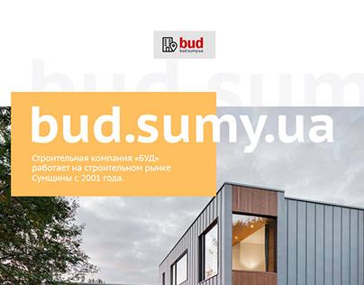 bud.sumy.ua