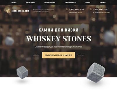 Whiskey stones — landing page