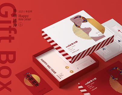 vvild New Year Gift Box Package | 2021 小野新年礼盒包装设计