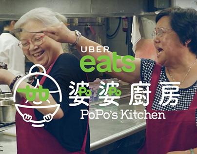 Popo's Kitchen