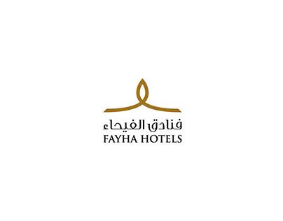 Al Fayha Hotels Branding