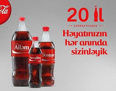 Coca Cola | Advertising
