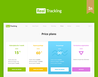Real Tracking | Web & iOS