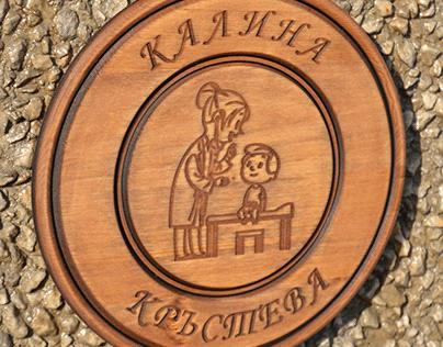 Wood carving for child's Doctor Kalina Krasteva
