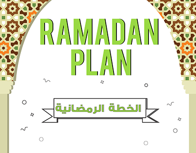Ramadan Plan Explainer Video