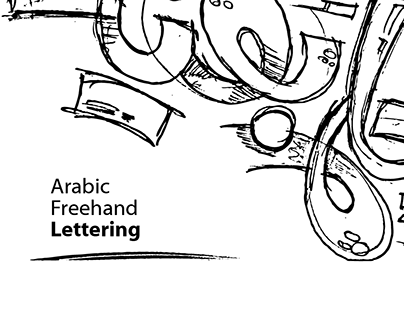 Arabic freehand lettering