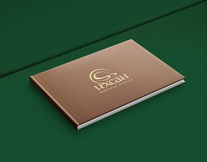 IHSAN | Catalog