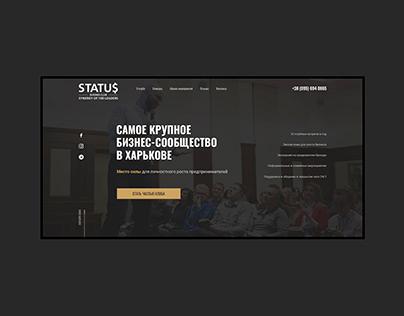 Business Club STATUS — Onepage Web