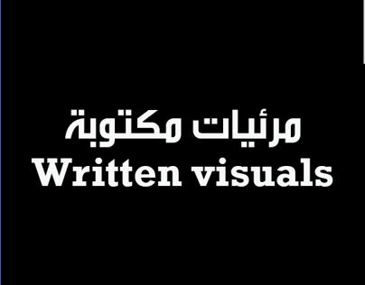 Written Visuals