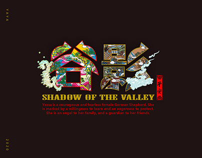 Shadow of the Valley iPhone Background Illustration