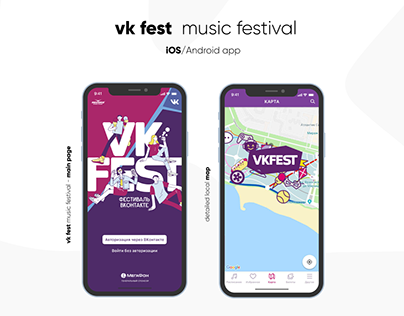 VK FEST - IOS/ANDROID