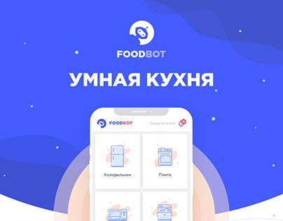 FoodBot
