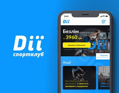 """Sport сlub """"Дії"""""""
